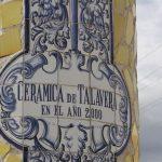 Talavera de la Reina acoge el 4º Congreso de Ciudades de la Cerámica