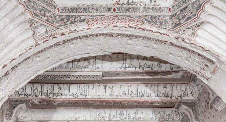 Epigrafías mudéjares del siglo XIV en el Archivo Provincial de Toledo