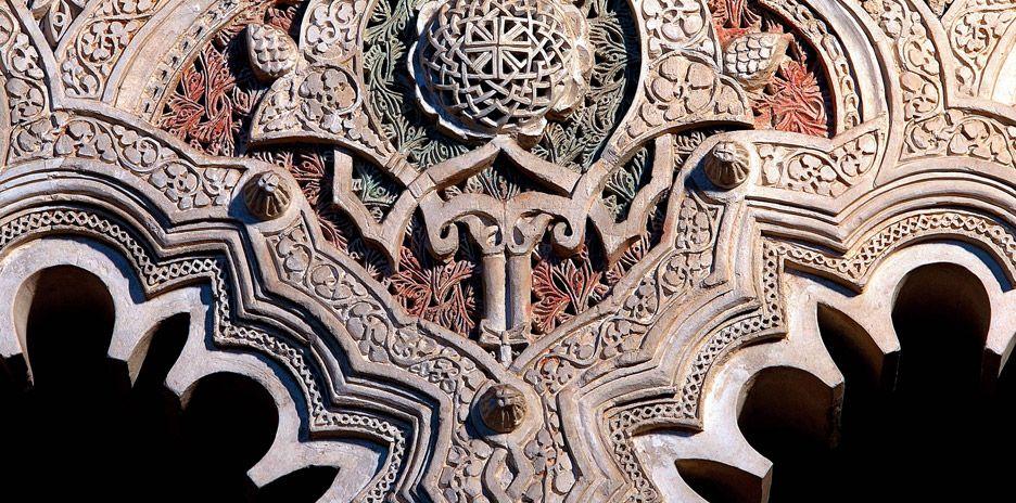 Detalle ornamental en el Museo Sefardí de Toledo