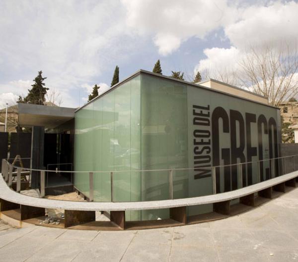 Museo del Greco: Foto: Turismo de Toledo