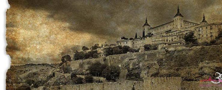 Toledo celebra la última conferencia de la Real Academia con motivo del 30 aniversario