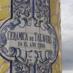 La exposición 'aTempora' de Talavera contará con más de mil piezas