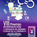 Convocados los premios 'Talavera en Igualdad: Empresa' e 'Investigación y Estudios de Género'