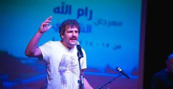 """De Toledo a Palestina: los versos del poeta y cantautor Carlos Ávila llegan a la """"denigrada"""" Ramala"""