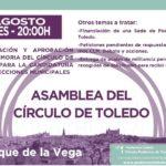 El Círculo Podemos Toledo se reúne el jueves para hablar de la candidatura municipal