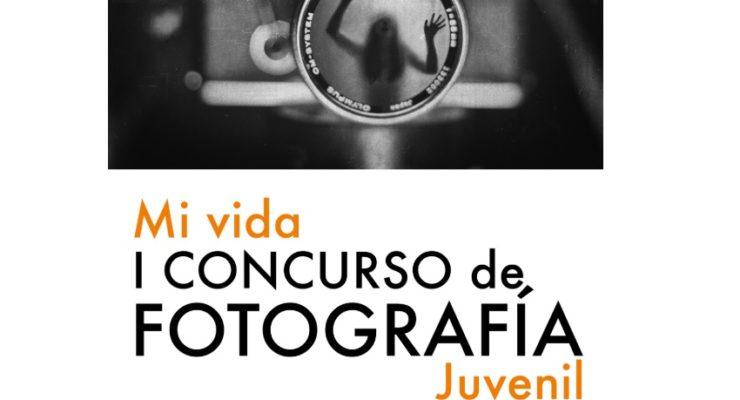 El arte como herramienta de intervención social en el concurso de fotografía juvenil 'Mi vida'
