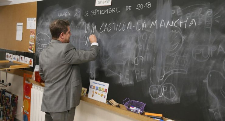 Cuatro aulas prefabricadas menos gracias a la ampliación del centro de Educación Especial 'Ciudad de Toledo'