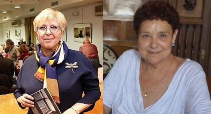 María Antonia Ricas y Carmen Fernández, Hijas Prelidectas de Toledo