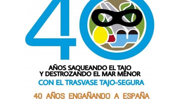 """La Plataforma en Defensa del Tajo se manifiesta este sábado contra cuatro décadas de trasvases y """"12.000 hm3 robados"""""""