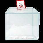 """Un Ganemos """"fraudulento"""", denunciado por """"chantaje y extorsiones"""", se registra para las elecciones en Toledo"""
