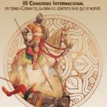 Miguel Esteban, La Puebla de Almoradiel y El Toboso serán sede del III Congreso Internacional 'Cervantes en el origen'