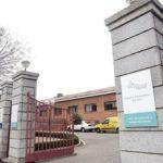El PP solicita información diaria sobre el estado de los usuarios de la Residencia San José