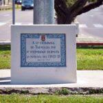 """""""La colaboración ciudadana y su responsabilidad han sido la mejor de las medidas en la lucha contra el virus"""""""