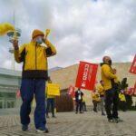 Nuevos paros y dos manifestaciones en Toledo por el duradero conflicto laboral en GEACAM